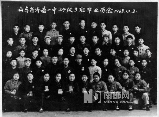 """""""文革""""红卫兵登广告道歉:不对的事就应道歉"""