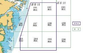 解放军发布禁航通告 6月30日起在东海实弹训练