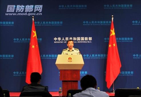 国防部回应辽宁舰下一步计划突破第一岛链