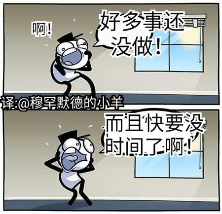 新闻哥:男子每晚偷豪车把妹,洗干净加满油停回原位,小偷界的清流啊!
