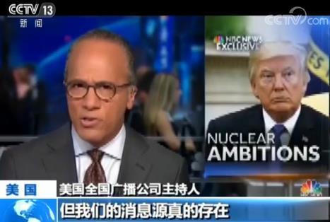 美媒称特朗普欲扩核武库 特朗普:假新闻!
