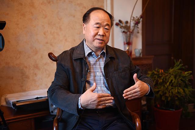 莫言:中国现在反腐力度超过我的想象