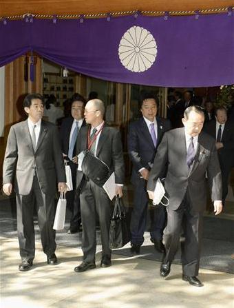 日本168名国会议员今日集体参拜靖国神社