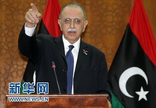 """利比亚当局宣布成立""""过渡政府"""" 凯卜任总理"""