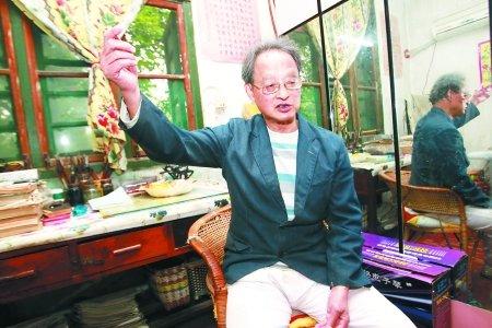 """重庆老教授征婚""""姜太公钓鱼"""",欲求30岁美女为妻生龙凤胎"""