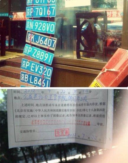 北京暴雨冷暖:网友自发救援 部分的哥漫天要价
