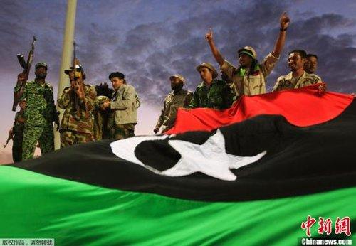 """大公报:利比亚当务之急是中止""""暴力复仇"""""""