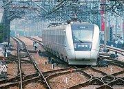 和谐号快速列车驶进深圳