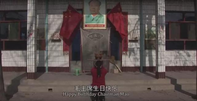 纪录片《妈妈的村庄》剧照。