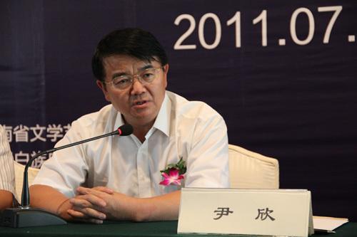 原云南省委宣传部副部长尹欣接受调查(图/简历)