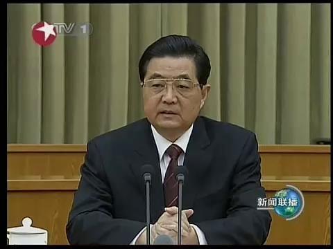 视频:中共中央国务院召开新疆工作座谈会