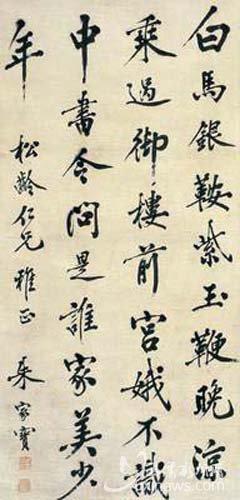 朱家宝:书生纵剑舞风云