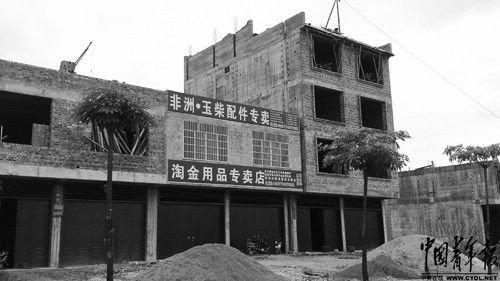 """广西上林淘金者身价上亿皆谎言 """"跟传销一样"""""""