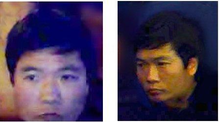 警方公布的嫌犯照片。