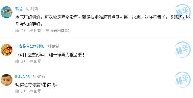 回音壁:舅舅变情夫,你当我傻啊?