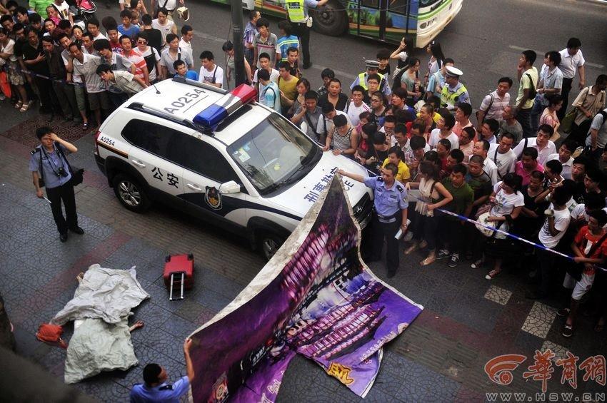 组图:西安拾荒男当街死21岁女子 新闻中心