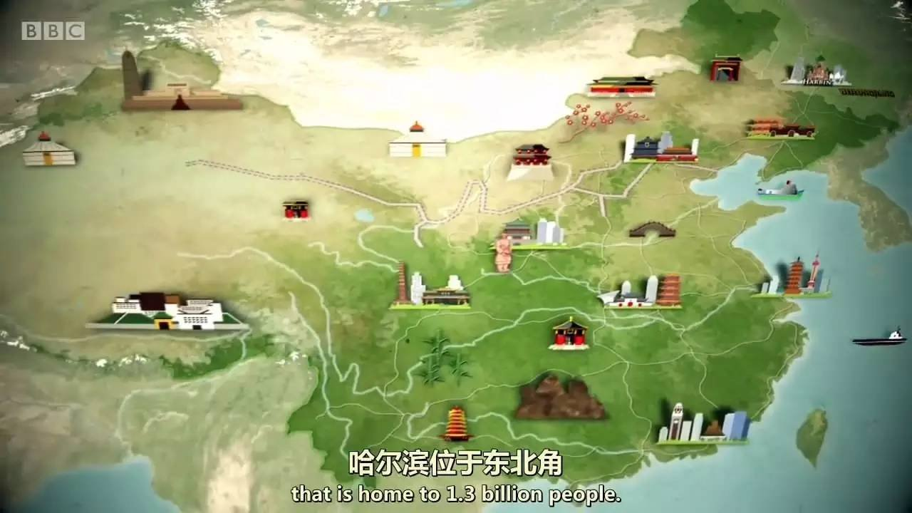纪录片中的中国地图