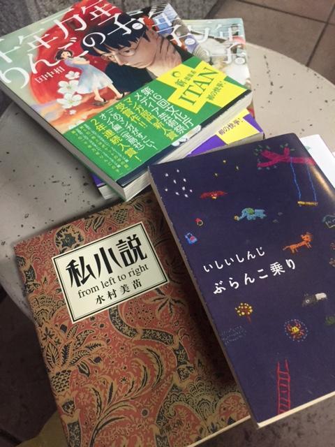 日本调查:生活费用不断增加 四成大学生根本不看书