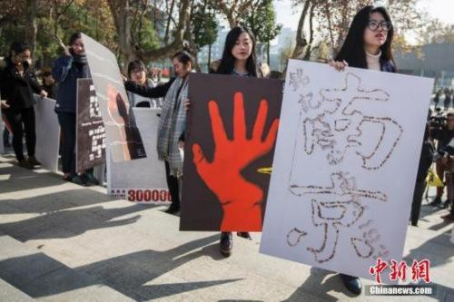 中国今迎第三个国家公祭日 南京将全城鸣笛致哀