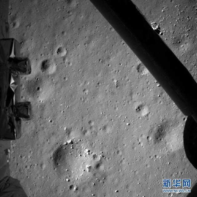 嫦娥3号所摄地球照公布 今起开展新一轮探测