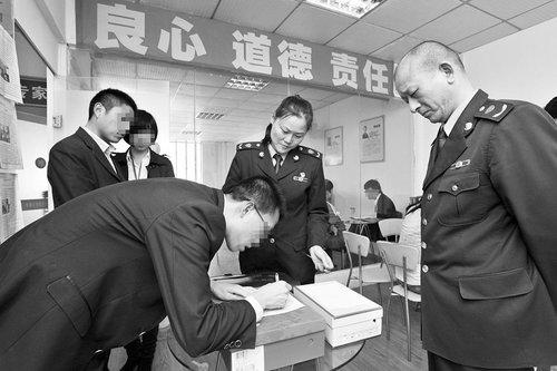 武汉一就业培训机构设套吸金 多名大学生被骗