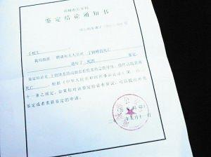 """河南项城警方称一嫌疑人""""呕吐死"""" 尸体有外伤"""