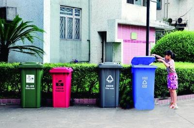 """广州市民质疑""""阶梯垃圾处理费""""是否要听证"""