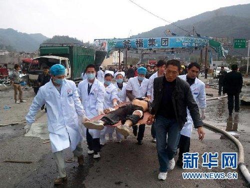 福泉爆炸事故初步调查:运输炸药车辆有违规行为