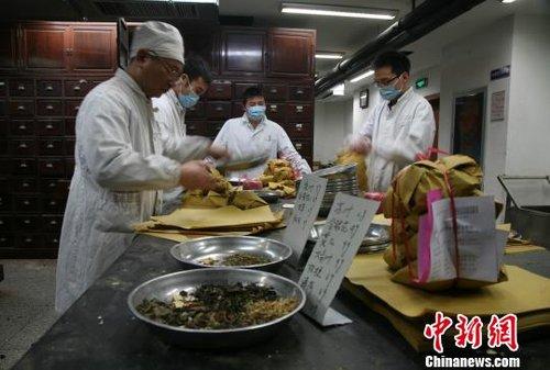 浙江发布H7N9中药防治建议方案 中药茶饮仅3元
