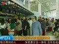 视频:今日起在广州坐飞机需脱鞋检查