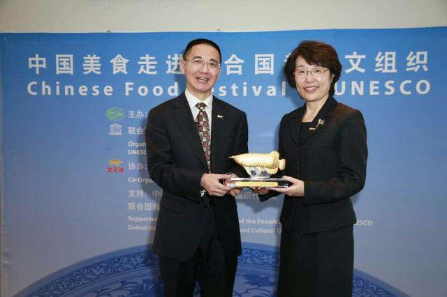 中国美食走进联合国正式宣布申遗(人民网供图)