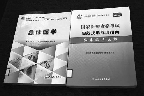 湖南一事业单位招聘面试只答题 试卷事后被纠错