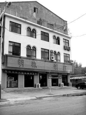 河北邯郸一局长酒店门口遇袭被毁容 疑为报复