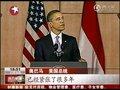 视频:奥巴马结束印尼访问 将出席韩国G20峰会