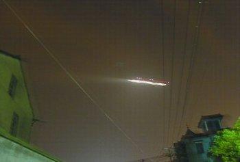 杭州机场不明飞行物调查报告出炉 称实为飞机