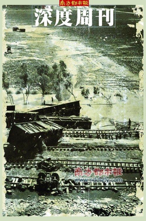 """河南""""75.8""""特大洪水溃坝惨案35周年祭"""