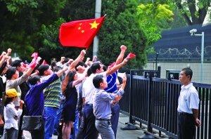 """中国多部门密集表态反击日本""""购岛""""行动"""