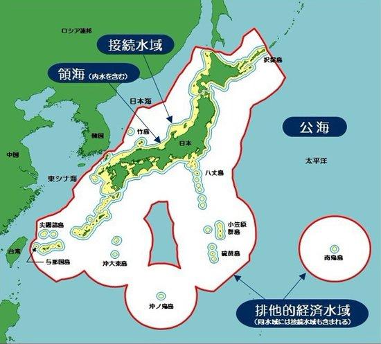 日本延伸冲之鸟岛大陆架申请获联合国批准(图)