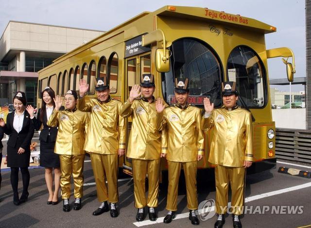 """因中国游客减少,济州这列备受欢迎的""""黄金巴士""""将被下线"""
