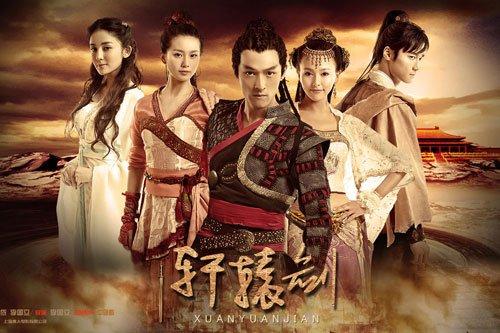 湖南卫视目前正在播出的网游改编剧《轩辕剑》