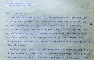 斯穆尔基斯写给共产国际的报告