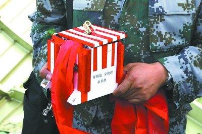 神舟十号整流罩黑匣子在陕西榆林找到
