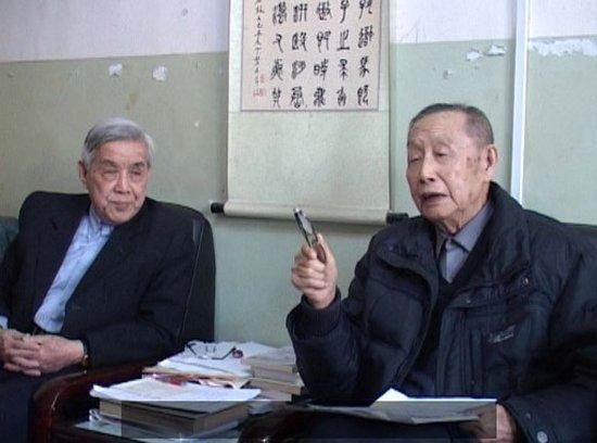 丁磐石、盛禹九:《中国青年》的红色岁月