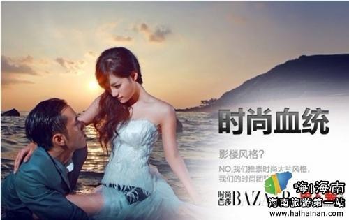 中国旅游总评榜:三亚旅游2012热门趋势榜