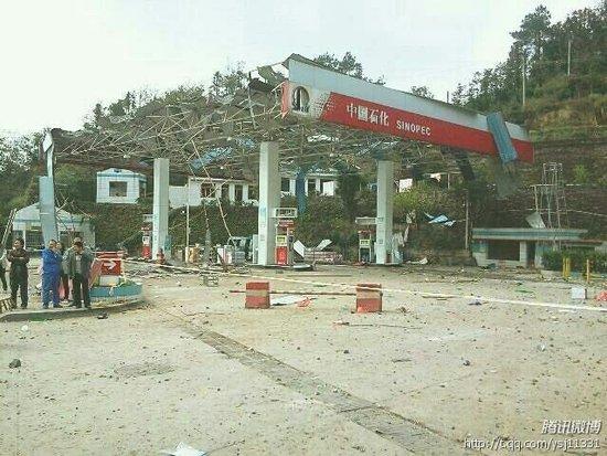 贵州福泉境内发生爆炸 致4人死亡上百人受伤