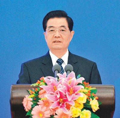 九月六日,国家主席胡锦涛在人民大会堂出席首届亚太经合组织林业部长级会议开幕式并致辞。新华社发