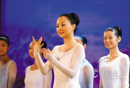 邰丽华委员:我有很强的表达欲望 多数时候在听