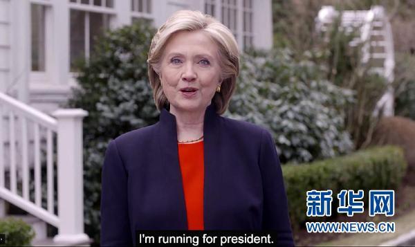 美国前国务卿希拉里宣布参加2016年总统大选