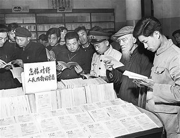 """1958年反右时期""""海鸥剧社案""""内幕"""