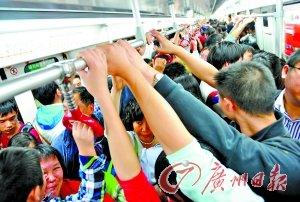 广州取消公交地铁免费 车厢终于不用脸贴脸